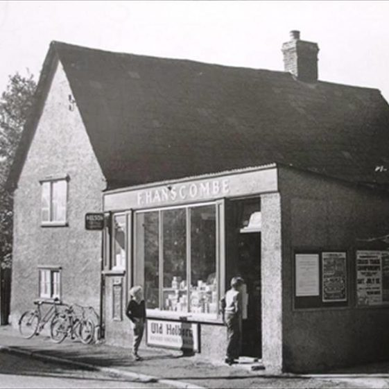 The Post Office, High Street, Meldreth. c. 1960 | Photo supplied by Meldreth W.I.